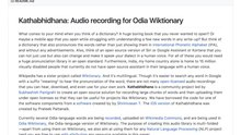 Fichier:Introduction to Kathabhidhana (for Wikimania).webm