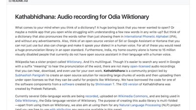 File:Introduction to Kathabhidhana (for Wikimania).webm