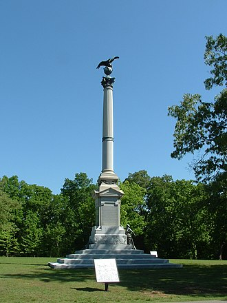 Shiloh National Military Park - Image: Iowa Monument, Shiloh National Military Park