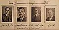 Iran Party candidates ad.jpg