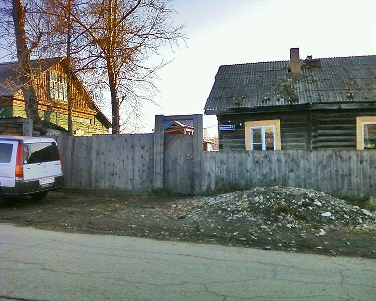 File:Irkutsk. Township Molodyozgnij. September 2012 - panoramio (13).jpg