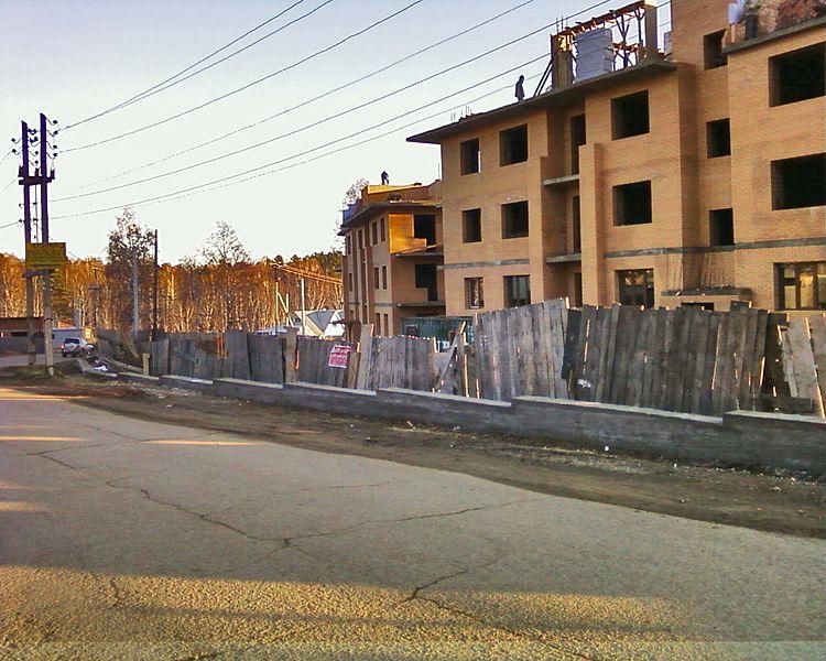 File:Irkutsk. Township Molodyozgnij. September 2012 - panoramio (22).jpg