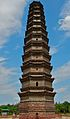 Iron Pagoda 铁塔 (6162387102).jpg