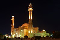 Isa Town Mosque (Night view).jpg