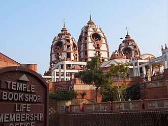 ISKCON Temple Delhi - Outer View of Temple