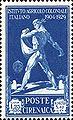 Istituto agricolo italiano 1904-1929 Cirenaica.jpg