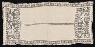 Cloth with Border of Crowned Double-Headed Eagles with Various Emblems, Birds, and Other Animals (1933.315)