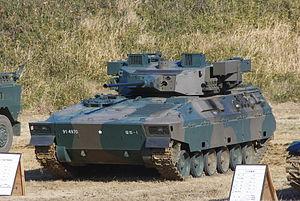 JGSDF IFV Type 89 20120108-02.JPG