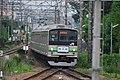 JNR 205 Yokohama Line 100th.jpg