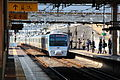 JP-Kanagawa-Sotetsu-Izumino-Station-Track-No.3.JPG