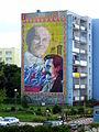 JP2 LW mural Gdansk 2010 ubt.JPG