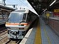 JR-Nagoya-station-platform-001.jpg