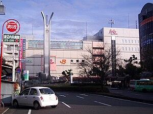 Ōgaki Station - Ōgaki Station