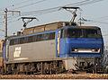 JRF EF200 901.jpg