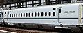 JRW Shinkansen Series N700 786-7000.jpg