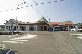 Kuga Station Railway station in Iwakuni, Yamaguchi Prefecture, Japan