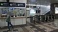 JR Nemuro-Main-Line Obihiro Station South Gates.jpg