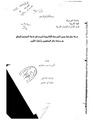 JUA0606302.pdf