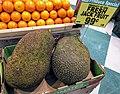 Jackfruit bronx grocery.jpg