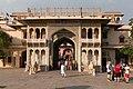 Jaipur-City Palace-Mubarak Mahal Gate-20131016.jpg