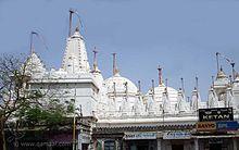 Jamnagar - Wikipedia