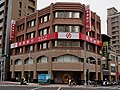 Jan Cheng Branch, Hua Nan Bank 20161210.jpg