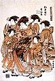Japan Ukiyo-é Painting La courtisane Utahimé de la maison Matsubaya 1780 Isodai Koryusai (4801911316).jpg