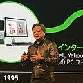 Jensen Huang at GTC Japan 20161005.jpg