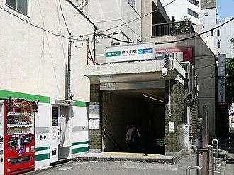 Jimbōchō Station - Image: Jimbocho Sta A7