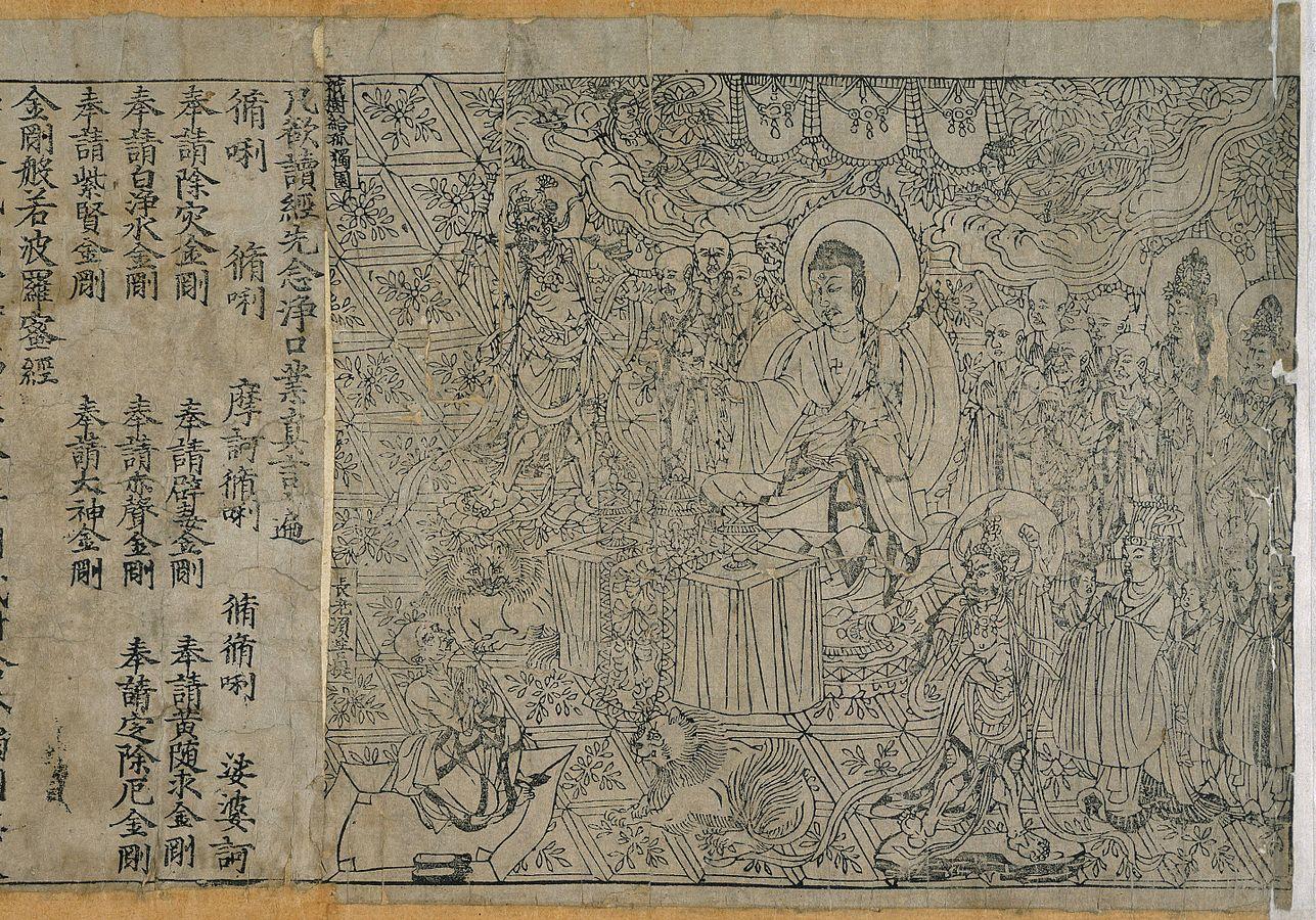 Dunhuang Diamond Sutra