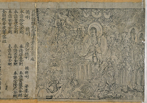Frontispiece of the Chinese Diamond Sutra, the oldest known dated printed book in the world Jingangjing.jpg