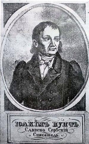 Joakim Vujić - Image: Joakim Vujic 1772 1847