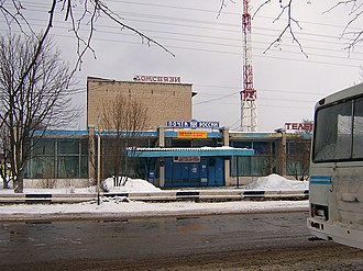 Yukhnov - Post office in Yukhnov