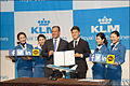 KLM Royal Dutch Airlines KakaoTalk service launching with Lee Chung-Yong from acrofan (1).jpg