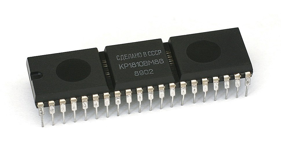 KL USSR KP1810BM86