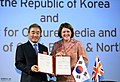 KOCIS Korea President Park London Korean FilmFestival 10 (10848934085).jpg