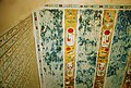 KV2 Tomb of Rameses IV (9794908334).jpg