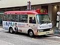 KZ9130 Kowloon City to Tsuen Wan 08-04-2020.jpg