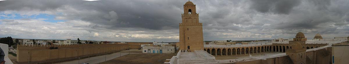 המסגד הגדול בקירואן
