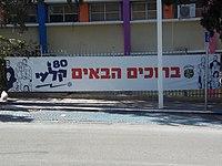Kalai highschool (1).jpg