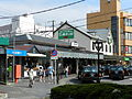 Kamakura Station.JPG