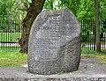 Kamień Romuald Traugutt Aleje Jerozolimskie 3.jpg