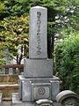 KamioMitsuomi20110802.jpg