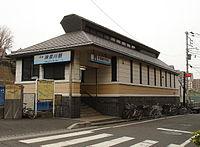 Kanagawa-station.jpg