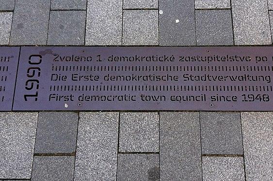 Kanaldeckel Eger.jpg