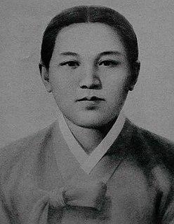 Kang Pan-sok Korean activist