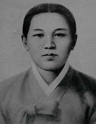 Kang Pan-sok - Image: Kang bansuk