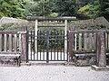 Kanshinji gomurakami tenno hinoomisasagi.jpg