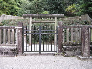 Emperor Go-Murakami - Memorial Shinto shrine and mausoleum honoring Emperor Go-Murakami