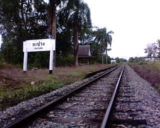 Ratsada District Amphoe in Trang, Thailand